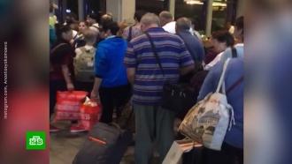 Около 160российских туристов не смогли улететь сострова Хайнань
