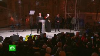 ВБолгарии обвинили патриарха Варфоломея впереходе границ юрисдикции