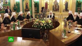 РПЦ признала украинский «собор» ничтожным