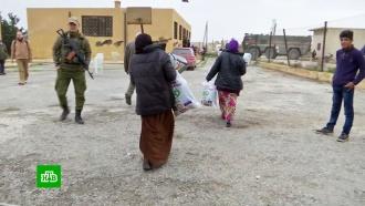 Российские военные раздали жителям Алеппо 500продуктовых наборов