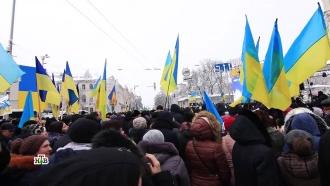 Для поддержки «собора» в Киеве свезли пьющих людей из регионов