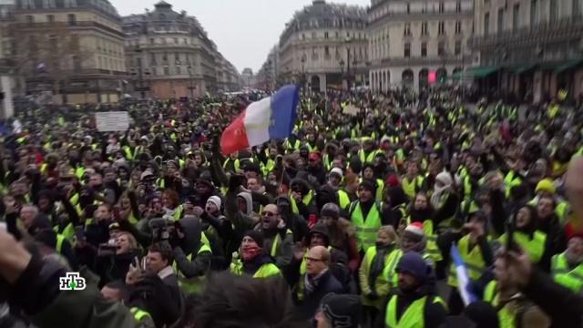 «Желтые жилеты» потребовали прекратить «всюду пихать русских».Макрон, Франция, беспорядки, митинги и протесты.НТВ.Ru: новости, видео, программы телеканала НТВ