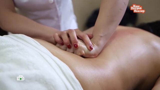 «Страшный хруст в спине»: чем может быть опасен массаж.здоровье.НТВ.Ru: новости, видео, программы телеканала НТВ