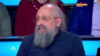 Мошенники сделали Анатолия Вассермана лицом рекламы средства от простатита