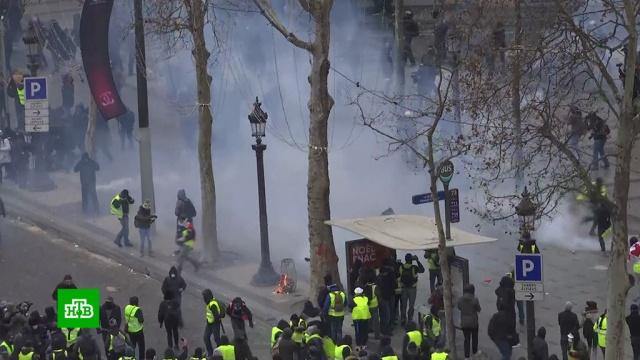 Запоздалые уступки французских властей не остановили бунт «желтых жилетов».беспорядки, Макрон, митинги и протесты, Франция.НТВ.Ru: новости, видео, программы телеканала НТВ