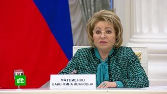 Евпатория вернет себе статус всероссийской детской здравницы