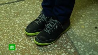 Челябинским школьникам запретили носить кроссовки и угги