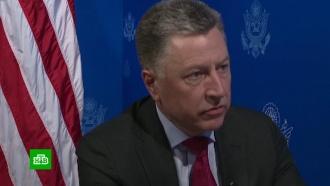 США пригрозили России новыми санкциями ипоставками оружия Украине