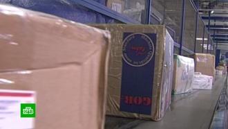 Эхо «черной пятницы»: офисы «Почты России» завалены посылками из Китая