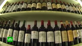 Бельгия начала закупать российское вино
