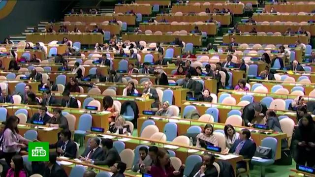 Продуманная провокация: как принималась резолюция Генассамблеи ООН по Крыму.Крым, ООН, Украина, Чёрное море, корабли и суда.НТВ.Ru: новости, видео, программы телеканала НТВ