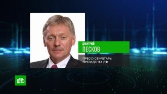 Кремль объяснил, что не так срезолюцией «О милитаризации Крыма»
