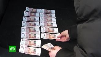 ВРоссии за год надавали взяток почти на 2млрд рублей