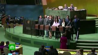 Генассамблея ООН приняла предложенную Украиной резолюцию по Крыму