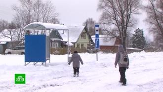 Бездорожье заставило деревенскую семью отдать детей в&nbsp;<nobr>школу-интернат</nobr>