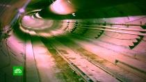 Проезд по скоростному туннелю Илона Маска обойдется в 1 доллар.Сэкономить на топливе, объехав пробки, да еще и со скоростью в 200 километров в час — мечта всех жителей больших городов. Похоже, совсем скоро она реализуется в Лос-Анджелесе. Эксцентричный миллиардер Илон Маск открыл подземный скоростной туннель, с помощью которого, по словам бизнесмена, можно будет едва ли не телепортироваться из одной точки в другую.Илон Маск, наука и открытия, строительство, США, технологии.НТВ.Ru: новости, видео, программы телеканала НТВ