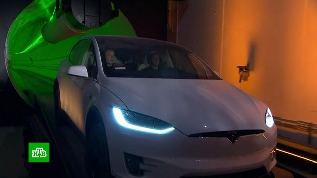 Проезд по скоростному туннелю Илона Маска обойдется в1доллар.Илон Маск, наука и открытия, строительство, США, технологии.НТВ.Ru: новости, видео, программы телеканала НТВ