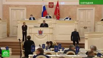 Штрафы для руферов и проверки таксистов: петербургский парламент принял заключительные законопроекты 2018-го