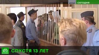 В Петербурге приговорили последнего фигуранта резонансного дела об убийстве антифашиста