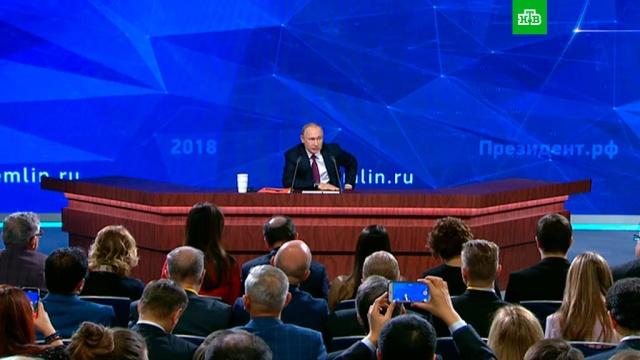 Путин: нам нужен прорыв.Песков, Путин, СМИ.НТВ.Ru: новости, видео, программы телеканала НТВ