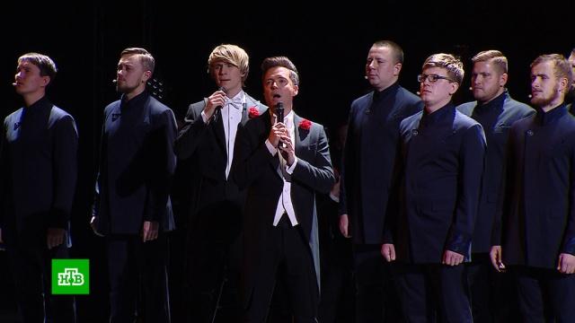 Группа «Кватро» отметила юбилей концертом в Кремле.Москва, музыка и музыканты, юбилеи.НТВ.Ru: новости, видео, программы телеканала НТВ