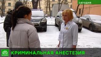 В&nbsp;Петербурге задержан изнасиловавший пациенток <nobr>врач-анестезиолог</nobr>