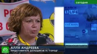 Петербургская дольщица пожаловалась Путину на чиновников Смольного