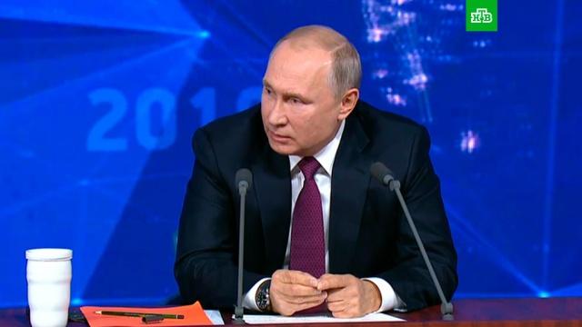 Путин: Россия продолжит помогать Донбассу.Песков, Путин, СМИ.НТВ.Ru: новости, видео, программы телеканала НТВ