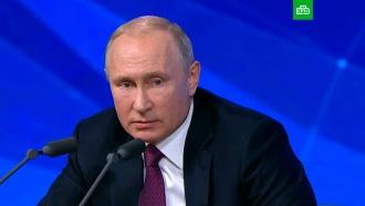 Путин развеял слухи о запрете доллара