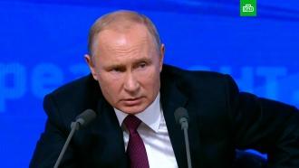 Путин назвал необходимым отказ от долевого строительства