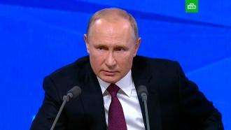 Путин объяснил, чем ситуация сбензином во Франции отличается от российской