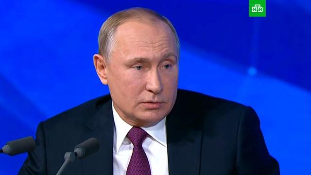 Путин: закон огражданстве РФ для украинцев будет принят вначале 2019года.Песков, Путин, СМИ, Украина.НТВ.Ru: новости, видео, программы телеканала НТВ
