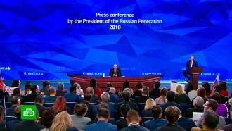 Войны и мир: разбор ответов Путина от обозревателя НТВ Владимира Кондратьева