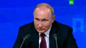 Главные события <nobr>2018-го</nobr> для Путина