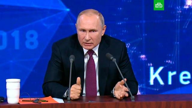 Путин ответил на вопрос о«милитаризации» Крыма.Крым, Путин, СМИ, журналистика, президент РФ.НТВ.Ru: новости, видео, программы телеканала НТВ