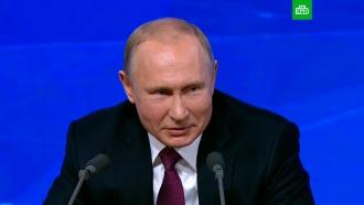 Путин ответил на вопрос, хочетли править миром