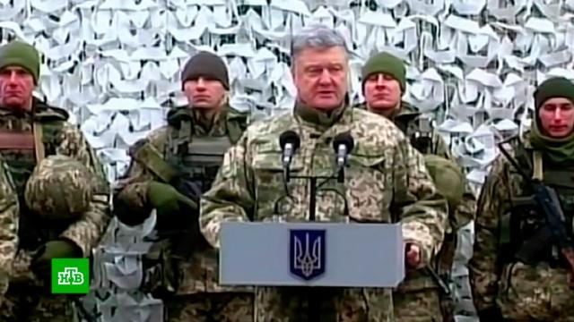 Порошенко посетил базу силовиков в Донбассе.Порошенко, Украина, войны и вооруженные конфликты.НТВ.Ru: новости, видео, программы телеканала НТВ