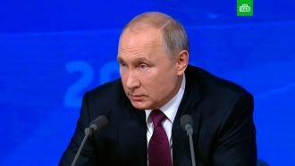 Путин: господдержка позитивного контента вИнтернете будет продолжена