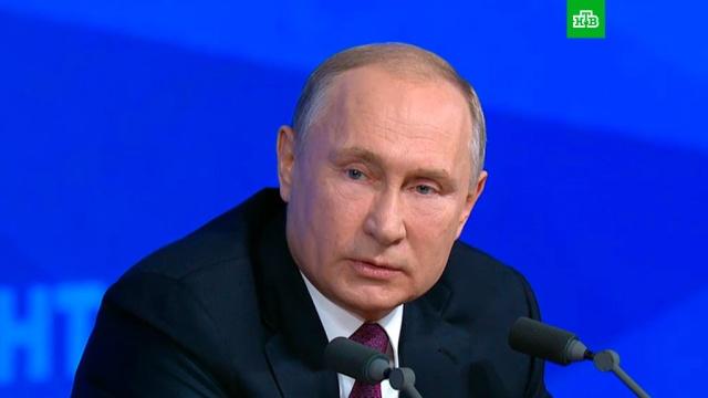 Путин оценил рост российской промышленности.ВВП, Путин, СМИ, президент РФ, экономика и бизнес.НТВ.Ru: новости, видео, программы телеканала НТВ