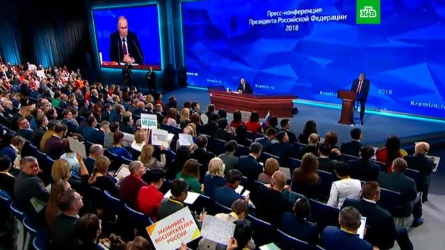 Путин: санкции заставили включить мозги.Путин, СМИ, журналистика, президент РФ.НТВ.Ru: новости, видео, программы телеканала НТВ
