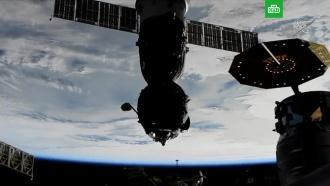 Пилотируемый «Союз» отстыковался от МКС и взял курс домой