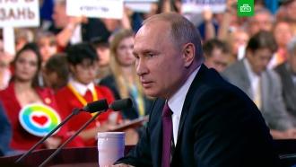Путин: при переходе на цифровое вещание надо действовать аккуратно