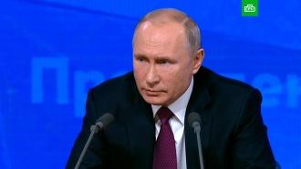 Путин: отношения сВеликобританией зашли втупик