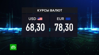Доллар иевро обновили осенние максимумы