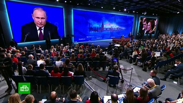 ВМоскве состоялась большая пресс-конференция Владимира Путина.Путин, СМИ, армии мира, вооружение, журналистика.НТВ.Ru: новости, видео, программы телеканала НТВ