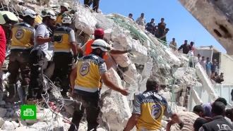 ВООН оставили без ответов более 700писем о«Белых касках» вСирии