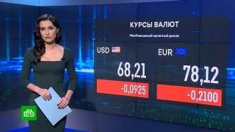 Нефть потянула рубль: почему растут доллар и евро