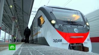 Открыт первый участок МЦД по маршруту Москва— Одинцово