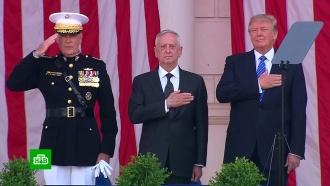 Решение Трампа вывести войска из Сирии застало Пентагон врасплох