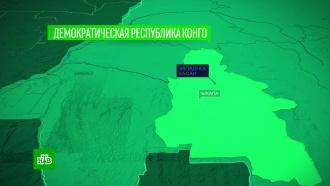 В Конго начинается процедура опознания тел российских пилотов Ан-26